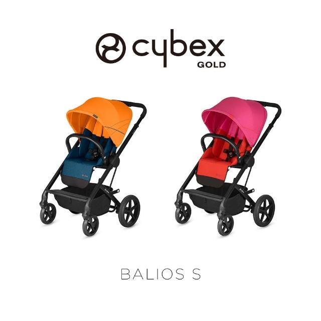 【Cybex】Balios S(嬰兒手推車)