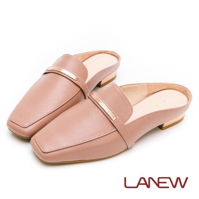 【La new】輕量懶人鞋 穆勒鞋(女50270836)