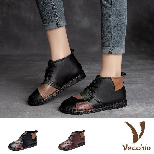 【Vecchio】真皮短靴 平底短靴/全真皮頭層牛皮色塊拼貼寬楦造型平底短靴(2色任選)