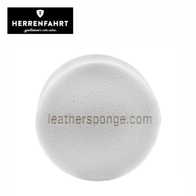 【HERRENFAHRT】德國紳士 皮革專用清洗綿
