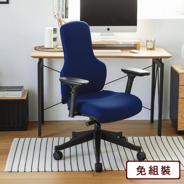 【PEACHY LIFE 完美主義】德國設計4D人體工學紳士電腦椅/辦公椅/書桌椅