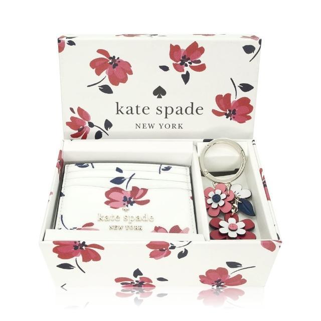 【KATE SPADE】防刮緹花卡包/鑰匙圈-花卉白(附盒)