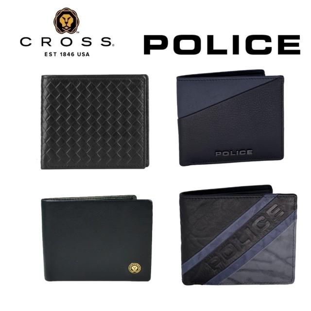 【CROSS】POLICE 雙品牌 限量2折 買夾送皮帶 頂級小牛皮男用短夾 全新專櫃展示品(送名牌小牛皮皮帶)