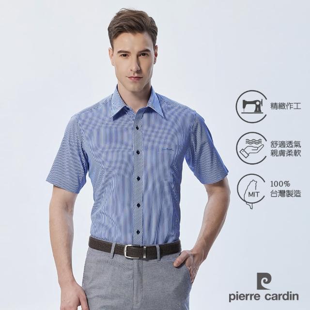 【pierre cardin 皮爾卡登】免運 男襯衫 人氣條紋短袖襯衫_藍條(52256-33)