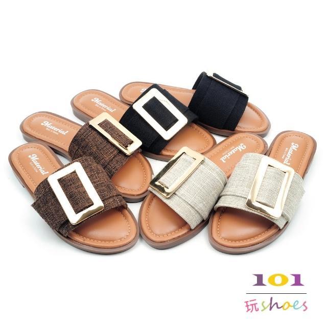 【101 玩Shoes】mit. 時尚金屬D釦舒適軟Q中底平底拖鞋(米/咖/黑36-40碼)