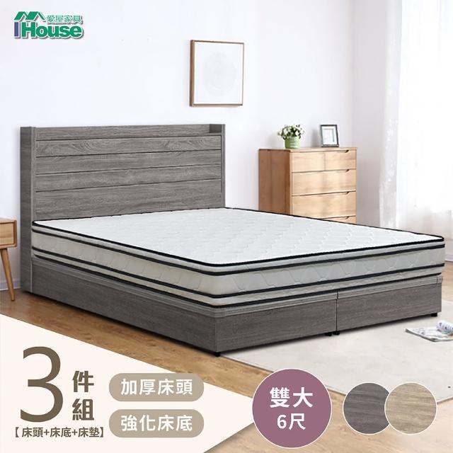 【IHouse】楓田 極簡風加厚床頭房間3件組 雙大6尺(床頭 +6分強化+床墊)