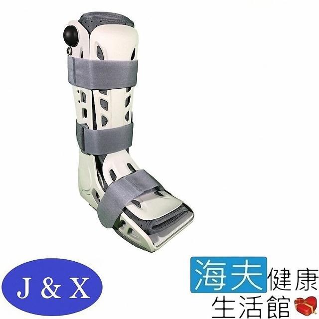 【海夫健康生活館】佳新 肢體裝具 未滅菌 佳新醫療 氣固定踝 長版 S號(JXAS-002)