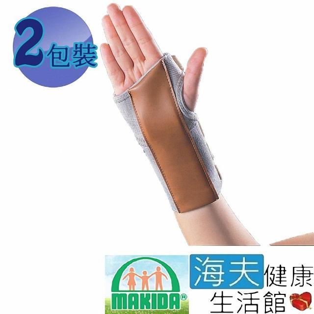 【海夫健康生活館】MAKIDA 四肢護具 未滅菌 吉博 手托板 右手 雙包裝(208)