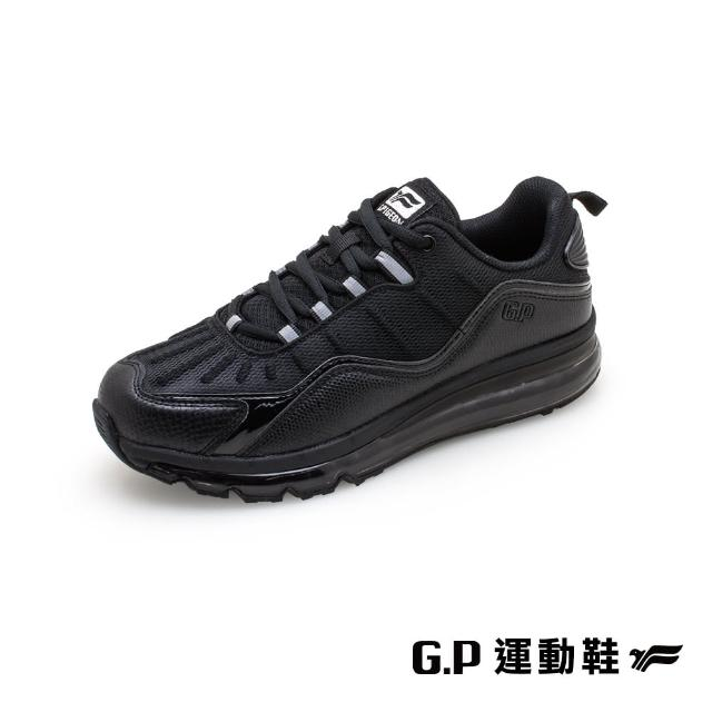 【G.P】男款全氣墊運動休閒鞋P7635M-黑色(SIZE:39-44 共二色)