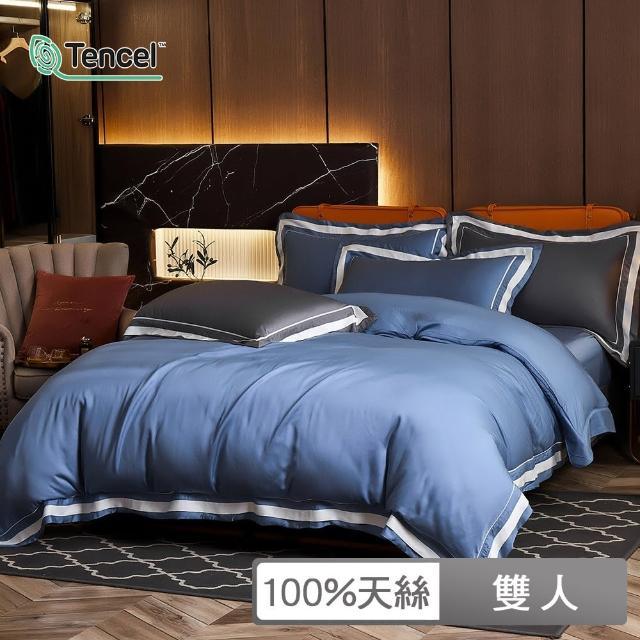 【韋恩寢具】100%100支天絲雙拼兩用被薄床包組-雙人(100支天絲/雙拼/床包/雙人/透氣)