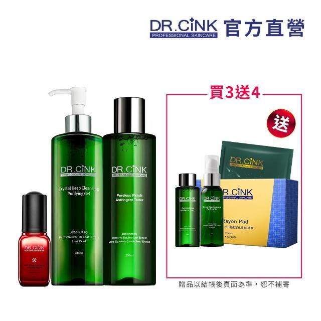 【DR.CINK 達特聖克】收斂拋光調理組(ABP精華+潔面露+隱形水)