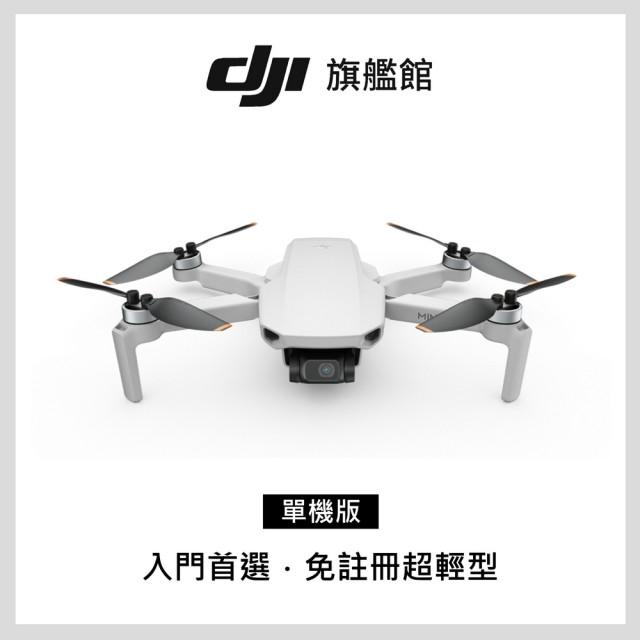 【DJI】MINI SE單機(聯強國際貨)
