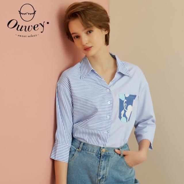 【OUWEY 歐薇】糖果撞色口袋拼接造型襯衫3212461549(藍)