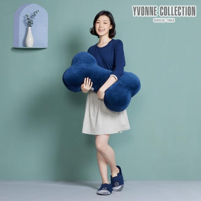 【Yvonne Collection】素面大骨頭抱枕(丈青藍)