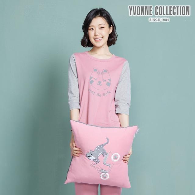 【Yvonne Collection】石虎GOGO方形抱枕(活力粉)