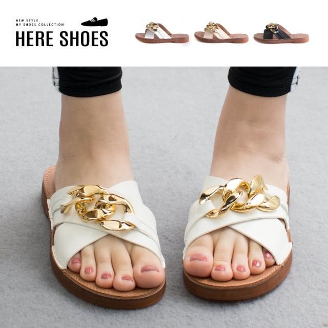 【Alberta】2.5cm拖鞋 優雅氣質交叉寬帶金屬飾釦 皮革平底圓頭涼拖鞋