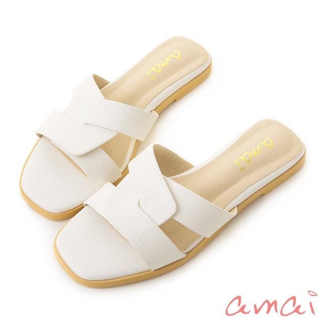 【amai】小時尚壓紋方頭交叉涼拖鞋(白)