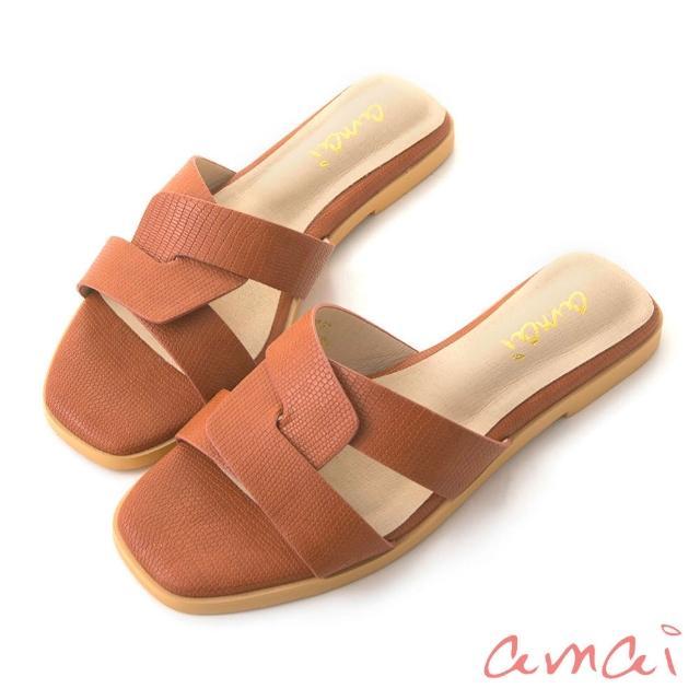【amai】小時尚壓紋方頭交叉涼拖鞋(橘)
