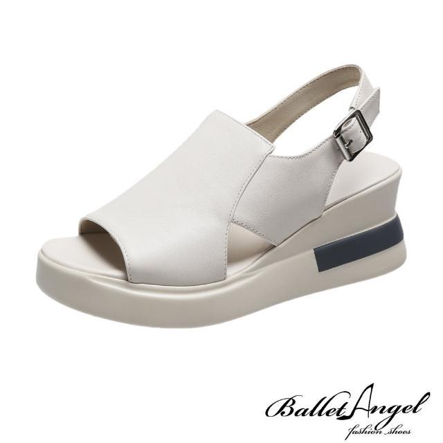 【BalletAngel】涼鞋 清新氣息不規則剪裁楔型涼鞋(米)