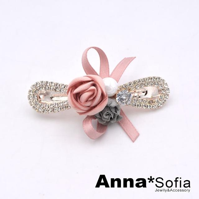 【AnnaSofia】髮夾髮飾彈簧夾邊夾-灰綣瓣花8字鑽(粉瑰金系)