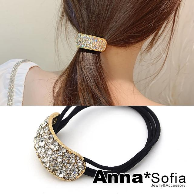 【AnnaSofia】彈性髮束髮圈髮繩-曲面奢點滿鑽(金底系)