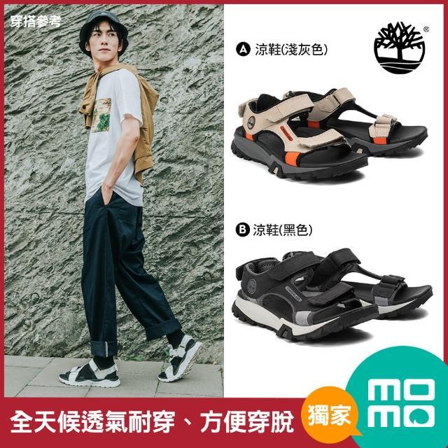 【Timberland】限時特惠-男款涼夏時尚涼鞋/帆船鞋/牛津鞋(多款任選)