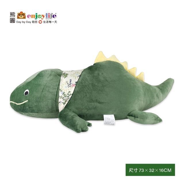 【enjoylife 熊圓】萌萌鱷魚靠墊(午睡枕 腰靠)