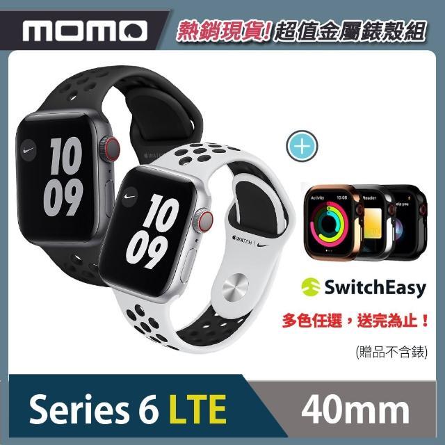 金屬錶殼組【Apple 蘋果】Apple Watch Series6(S6) LTE 40mm 鋁金屬錶殼搭配Nike運動錶帶