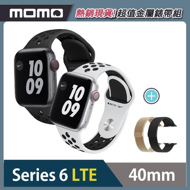 金屬錶帶超值組【Apple 蘋果】Apple Watch Series6(S6) LTE 40mm 鋁金屬錶殼搭配Nike運動錶帶