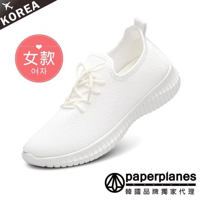 【Paperplanes】韓國空運。女款極簡輕量素色針織面料慢跑休閒鞋-版型正常(7-528共2色/現+預)