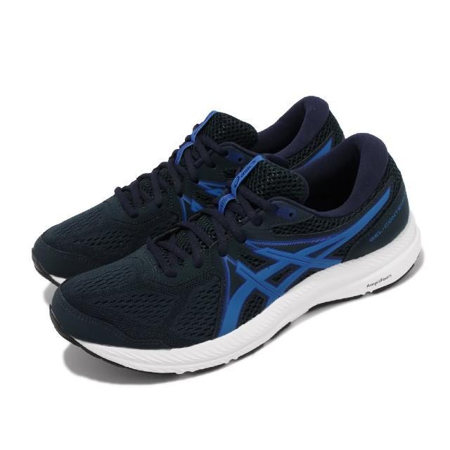 【asics 亞瑟士】慢跑鞋 Gel-Contend 7 運動 男鞋 亞瑟士 路跑 耐磨 緩衝 緩震 亞瑟膠 藍 白(1011B040404)