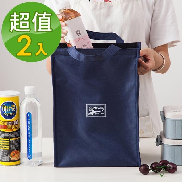 【J 精選】長版北歐簡約手提保溫袋/保冷袋/便當袋/野餐袋(同色2入組)