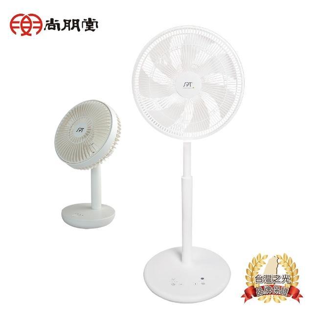 【尚朋堂】14吋變頻DC電扇SF-1485DC(買就送)