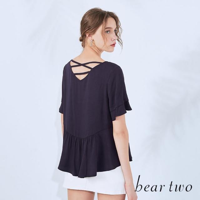【bear two】傘襬後背交叉上衣(兩色)
