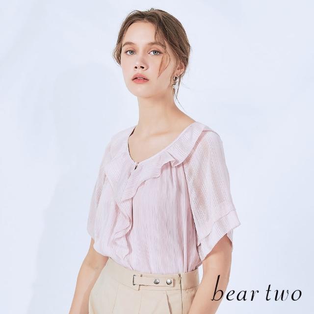 【bear two】浪漫荷葉領雪紡上衣(兩色)