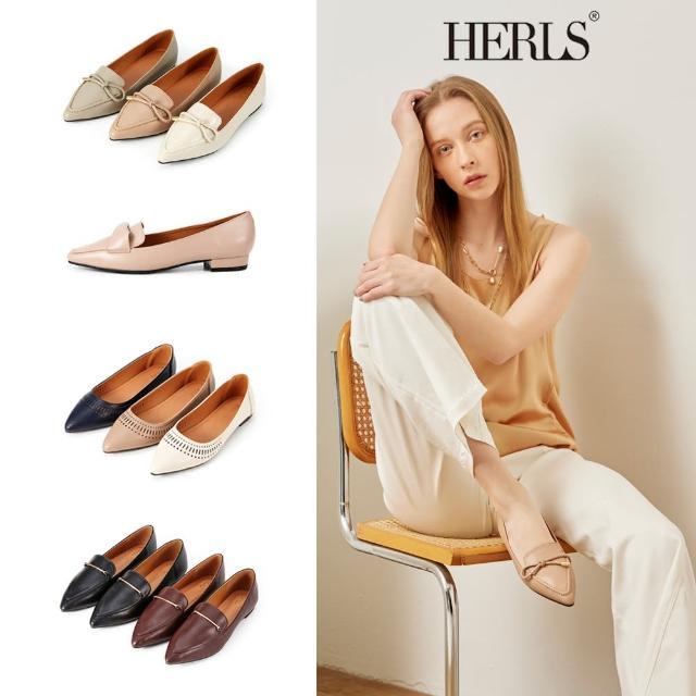 【HERLS】MOMO獨家特談-經典簡約穆勒鞋拖鞋系列(2款任選)