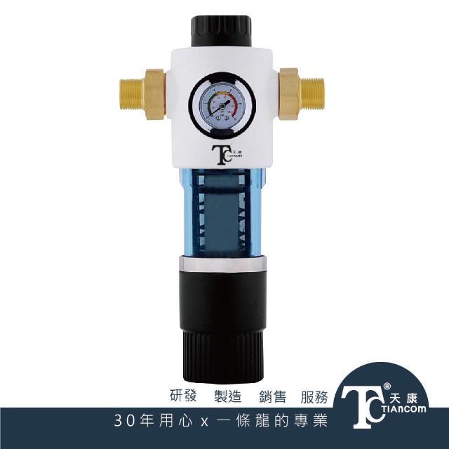 【天康淨水】反沖洗淨水器 刮砂器(全屋淨水 逆洗 濾泥沙 全戶淨水 40微米)