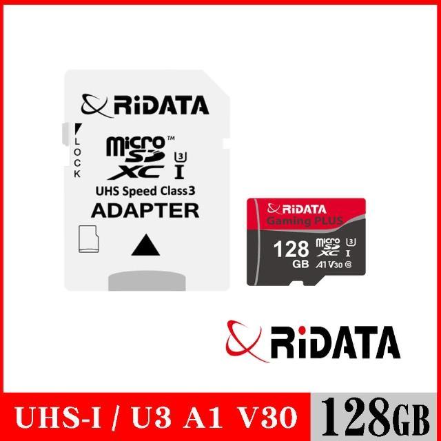 【RiDATA 錸德】Gaming card Micro SDXC UHS-I U3_V30_A1 128GB 記憶卡