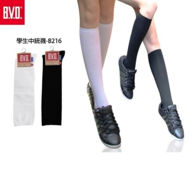 【BVD】學生中統襪-12雙入(黑、白)