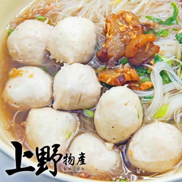 【上野物產】南台灣風味醇香虱目魚丸 x5包(310g±10%/約14顆/包)