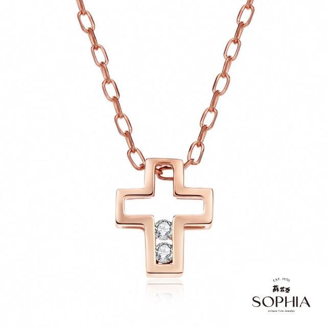 【蘇菲亞珠寶】愛的信仰 18K玫瑰金 鑽石項鍊