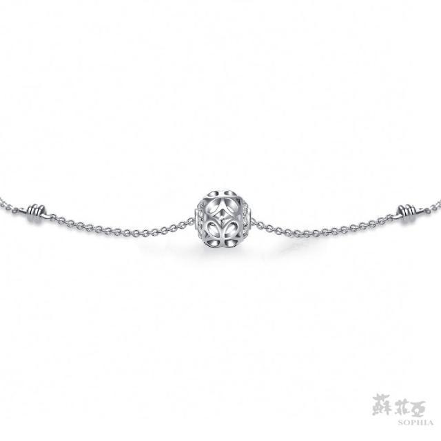 【蘇菲亞珠寶】寶藏之心 18K白金 鑽石手鍊