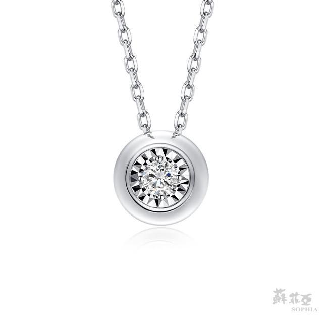 【蘇菲亞珠寶】永恆之戀 18K白金 鑽石項鍊