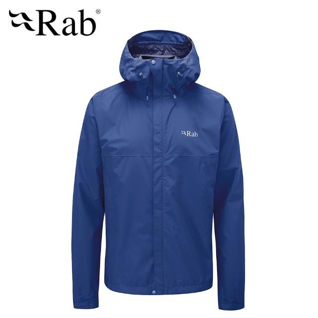 【RAB】Downpour Eco Jacket 輕量防風防水連帽外套 男款 夜落藍 #QWG82