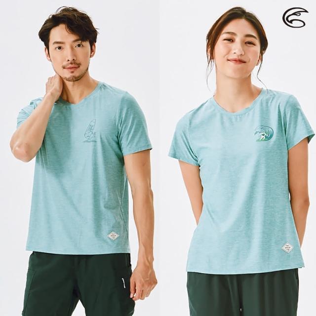 【ADISI】男女 浪花洞洞 短袖/背心 熱門款式(吸濕 排汗 快乾 排汗衣)