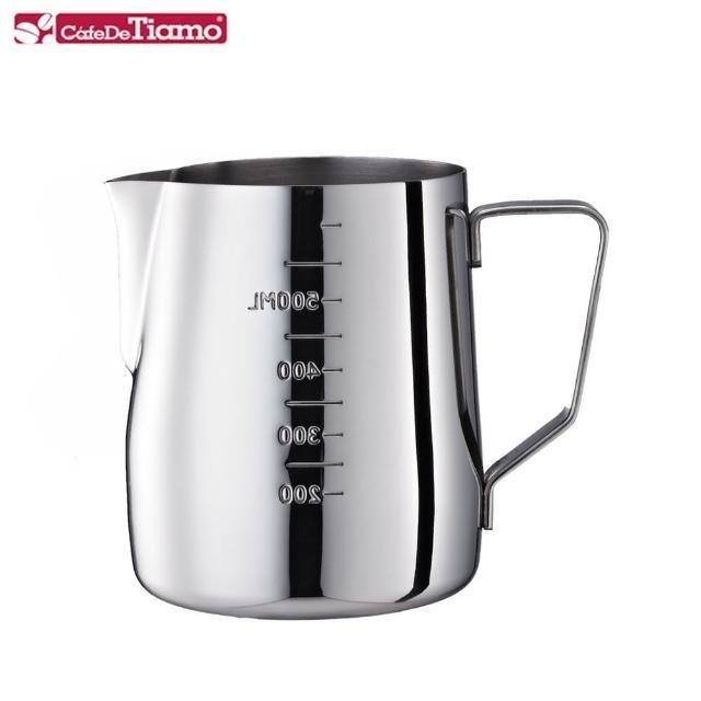 【Tiamo】1312不鏽鋼拉花杯-拋光款 600cc(HC7075)