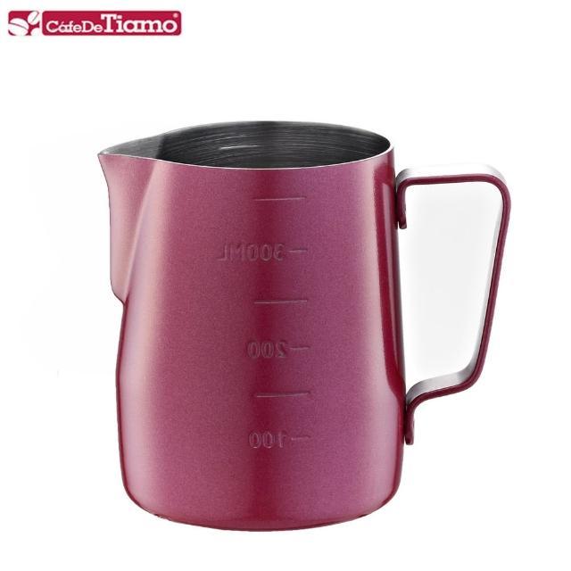 【Tiamo】1311不沾外層不鏽鋼拉花杯-附刻度標-紅色-360cc(HC7086RD)