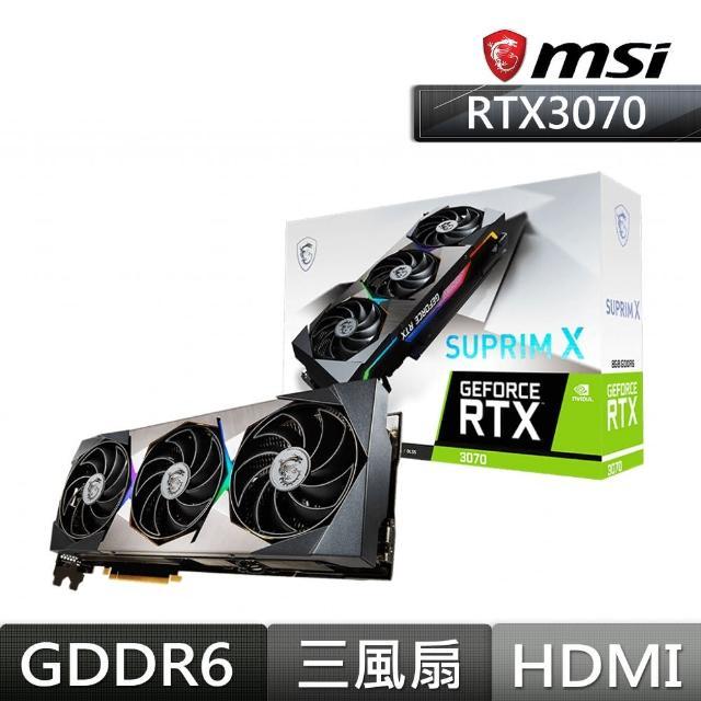 微星RTX 3070 8G 顯示卡(LHR / 限制算力版本)+X470 GAMING PLUS MAX 主機板+MAG Core Liquid 360R 水冷風扇
