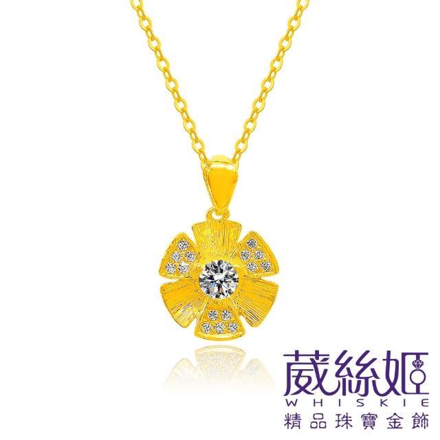 【葳絲姬金飾】9999純黃金項鍊 璀璨晶鑽六瓣花-0.95錢±5厘