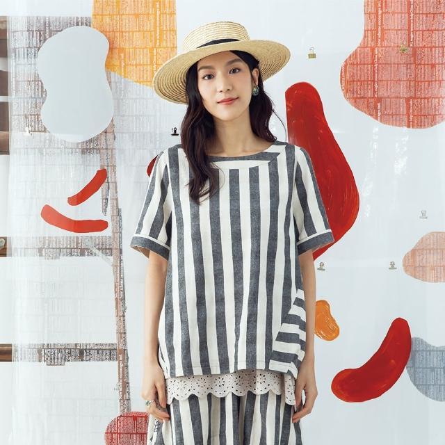 【MOSS CLUB】直條森系繡花襯衫-女短袖襯衫(二色/版型適中)